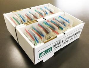 お薬BOX